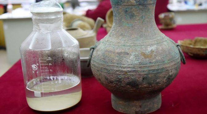 Un étrange pot retrouvé en Chine 1